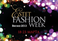 Estet Fashion Week. Репортаж с места событий.